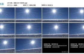 高清实拍视频丨摇摄太阳下的积雪
