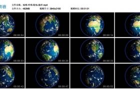 4K视频丨地球-环球-陆地-海洋