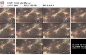 高清实拍视频丨天空中红色的云霞飘过延时摄影