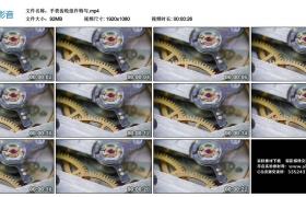 高清实拍视频素材丨手表齿轮组件特写