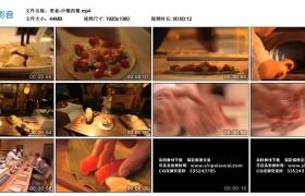 高清实拍视频丨美食-中餐西餐