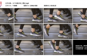 高清实拍视频丨女子在跑步机上慢走