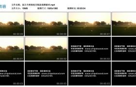【高清实拍素材】高尔夫球场低空航拍视频素材