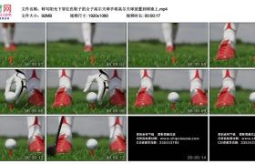 高清实拍视频素材丨特写阳光下穿红色鞋子的女子高尔夫球手将高尔夫球放置到球座上