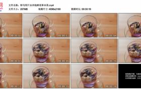 4K实拍视频素材丨特写用开水冲泡鲜花草本茶