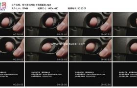 高清实拍视频素材丨特写射击时扣下枪械扳机