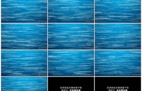 高清动态视频素材丨蓝色背景上白色线条移动动态背景