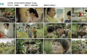 高清广告丨幼儿园小孩吃饭生态园食品广告