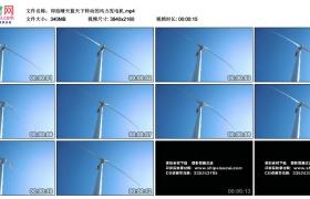 4K视频素材丨仰拍晴天蓝天下转动的风力发电机