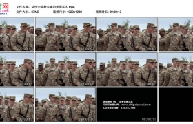 高清实拍视频素材丨队伍中荷枪实弹的美国军人