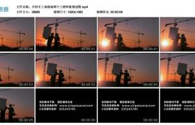 高清实拍视频素材丨夕阳中工地现场两个工程师看规划图