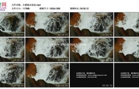 高清实拍视频素材丨小溪流水淙淙
