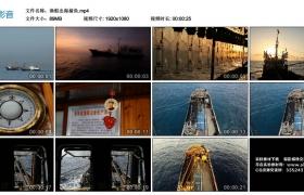高清实拍视频丨渔船出海捕鱼