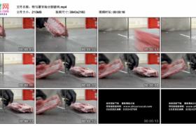 4K实拍视频素材丨特写屠宰场分割猪肉