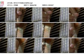 4K实拍视频素材丨特写乐手手指拨动吉他琴弦