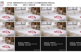 4K实拍视频素材丨移摄明亮的卧室里大床上白色的被子上红色花瓣拼成的浪漫心形图案
