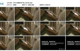 高清实拍视频素材丨年轻女孩翻看着平板上的内容