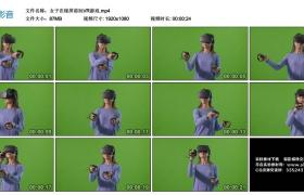 高清实拍视频丨女子在绿屏前玩VR游戏