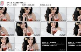 高清实拍视频丨美女用吸管喝饮料