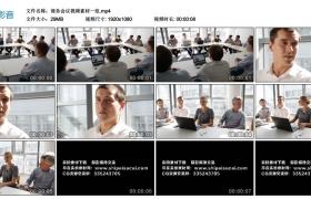 【高清实拍素材】商务会议视频素材一组