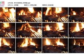 高清实拍视频素材丨特写在烧烤架上烤鸡翅