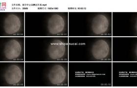 高清实拍视频素材丨夜空中云朵飘过月亮