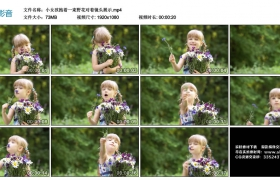 高清实拍视频丨小女孩抱着一束野花对着镜头展示
