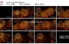 4K实拍视频素材丨夜空中绽放的五彩烟花