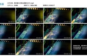 高清实拍视频素材丨数控激光切割金属激光打孔