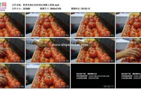 4K实拍视频素材丨售货员将红色的西红柿摆上货架