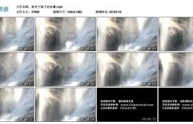 【高清实拍素材】倾泻而下的水瀑