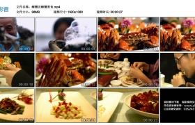 高清实拍视频丨螃蟹及螃蟹美食