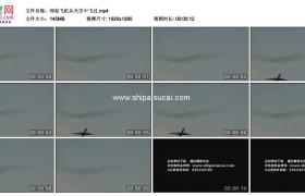高清实拍视频素材丨仰拍飞机从天空中飞过