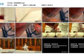 【高清实拍素材】茶道视频素材
