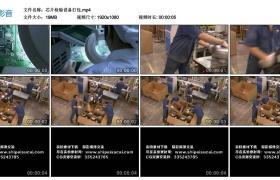 高清实拍视频丨芯片检验设备打包