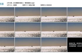 高清实拍视频丨波光粼粼的海面上一艘快艇驶过