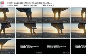 高清实拍视频素材丨低角度拍摄落日余晖照射下赤脚的女子在湖边的沙地上转圈