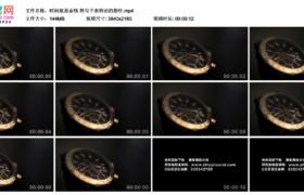 4K实拍视频素材丨时间就是金钱 特写手表转动的指针