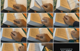 高清实拍视频素材丨特写穆斯林阅读伊斯兰教古兰经