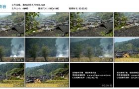 高清实拍视频丨湘西民居农村风光