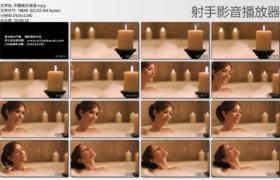 [高清实拍素材]外国美女洗澡