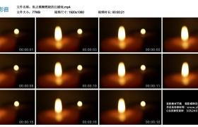 高清实拍视频丨焦点模糊燃烧的红蜡烛