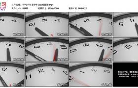 高清实拍视频丨特写手表指针转动延时摄影