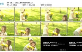 高清实拍视频丨小女孩送上康乃馨并亲吻妈妈