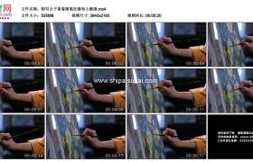 4K实拍视频素材丨特写女子拿着画笔在画布上画画