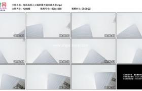 高清实拍视频素材丨仰拍高耸入云端的雾天城市商务楼