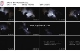 高清实拍视频素材丨夜空中乌云遮住了月亮