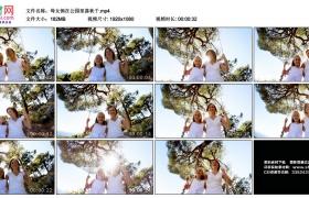 高清实拍视频丨母女俩在公园里荡秋千
