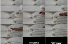 高清实拍视频素材丨特写将白色的毛巾叠放整齐
