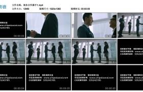 【高清实拍素材】商务合作握手1